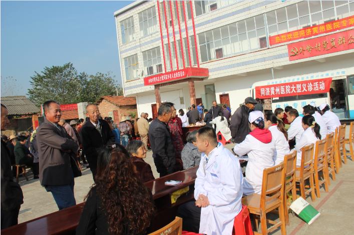 同济黄州医院在堵城镇外岭村开展大型义诊